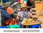bagan  myanmar   december 1 ... | Shutterstock . vector #1015232950