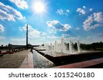 victory park  moscow russia... | Shutterstock . vector #1015240180