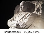Martin Luther King Jr. Monumen...