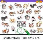 cartoon illustration of finding ... | Shutterstock .eps vector #1015247476