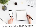 man using smarthpone while... | Shutterstock . vector #1015249120
