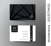 modern business card template... | Shutterstock .eps vector #1015274410