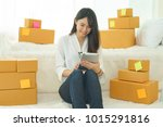 asian young woman business work ...   Shutterstock . vector #1015291816