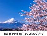 lake kawaguchiko  where mt.... | Shutterstock . vector #1015303798