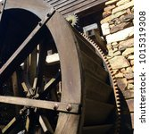 Small photo of Old wooden waterwheel at Historic Yates Mill Park in Raleigh North Carolina