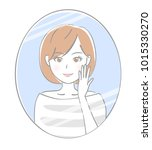 a woman on a mirror | Shutterstock . vector #1015330270