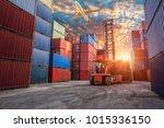 crane lifter handling container ... | Shutterstock . vector #1015336150