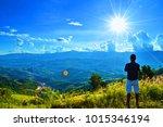 one man in sunshine day | Shutterstock . vector #1015346194