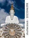 five white buddha sculpture at... | Shutterstock . vector #1015346398