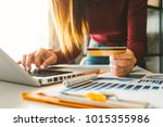business woman hands using... | Shutterstock . vector #1015355986
