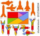vector tangram sphinx ... | Shutterstock .eps vector #1015368034