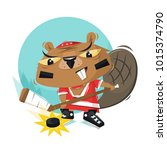 beaver with a stick beats the... | Shutterstock .eps vector #1015374790
