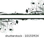 floral grunge | Shutterstock .eps vector #10153924