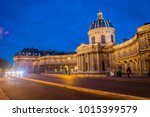 french academy and institut de... | Shutterstock . vector #1015399579