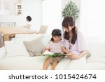 japanese girls get to read a... | Shutterstock . vector #1015424674