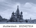 st. basil cathedral in moscow. | Shutterstock . vector #1015427314