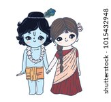 cute little krishna and radha... | Shutterstock .eps vector #1015432948