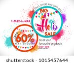 holi colorful background  ... | Shutterstock .eps vector #1015457644