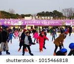 Seoul  South Korea  January 28...