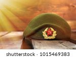 february 23. military beret of... | Shutterstock . vector #1015469383