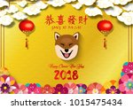 happy chinese new year 2018... | Shutterstock .eps vector #1015475434