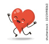 happy heart cartoon character ... | Shutterstock . vector #1015498063