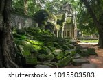 ta prohm temple outside | Shutterstock . vector #1015503583