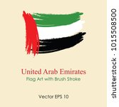 united arab emirates flag art... | Shutterstock .eps vector #1015508500