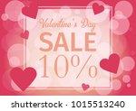 love invitation card valentine...   Shutterstock .eps vector #1015513240