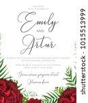 wedding floral watercolor... | Shutterstock .eps vector #1015513999