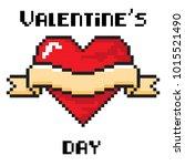 valentine's 8 bit | Shutterstock .eps vector #1015521490