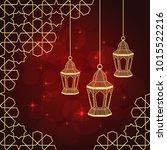 ramadan greeting card on red... | Shutterstock .eps vector #1015522216