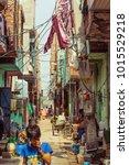 delhi  india   06 27 2017 ... | Shutterstock . vector #1015529218