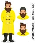 fisherman sailor  seaman man in ...   Shutterstock . vector #1015530130