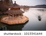 Chinese Landscape With...