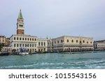 Beautiful panoramic view of historic Piazzetta San Marco, Doge