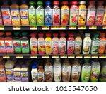 spencer  wisconsin january 28... | Shutterstock . vector #1015547050