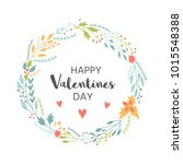lovely valentines day gift card ... | Shutterstock . vector #1015548388