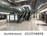singapore   october 18  2014 ...   Shutterstock . vector #1015548898