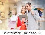 sale  consumerism  technology... | Shutterstock . vector #1015552783