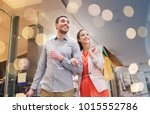 sale  consumerism and people... | Shutterstock . vector #1015552786