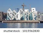aarhus  denmark   may 20  2016  ... | Shutterstock . vector #1015562830