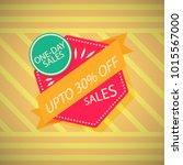 sale offer background | Shutterstock .eps vector #1015567000