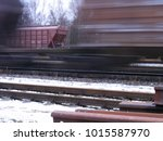 railroad rails and freight... | Shutterstock . vector #1015587970