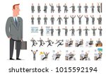 businessman or manager... | Shutterstock .eps vector #1015592194