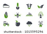 agriculture simple vector icons ... | Shutterstock .eps vector #1015595296