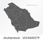 map of saudi arabia   vector... | Shutterstock .eps vector #1015600279