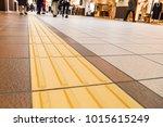 indoor tactile paving foot path ... | Shutterstock . vector #1015615249
