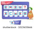 educational game for kids.... | Shutterstock .eps vector #1015633666