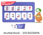 educational game for kids.... | Shutterstock .eps vector #1015633696